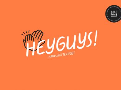 Kukuh_Rizqyanto_HeyGuys